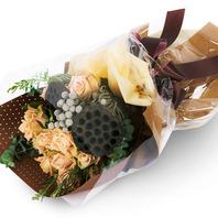 장미와 연밥의만남